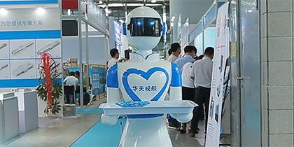 Service Roboter