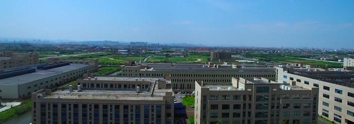 Luftbild Firmengelände